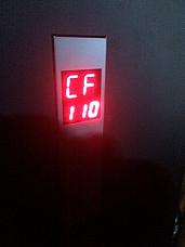 Austroflamm Visio User Control Board