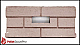Whitfield Pellet Stove Firebrick Cerra Board for Profile 20, Optima 2 - 14650011